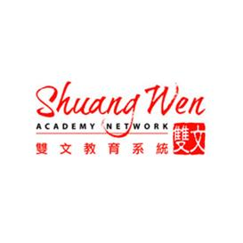 Shuang Academy